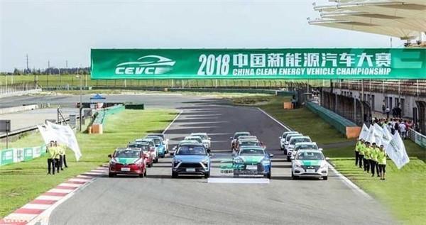 2018中国新能源汽车大赛三亚站即将开跑