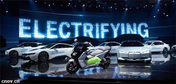 宝马:发布最新电动汽车计划