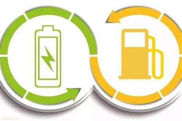 印度将允许个人设立电动汽车商用充电站