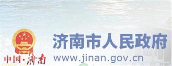 山东济南:2020年累计推广新能源汽车和清洁能源汽车3000辆