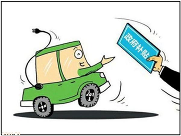 特斯拉、通用汽车等15家公司成立联盟  延长EV补贴政策