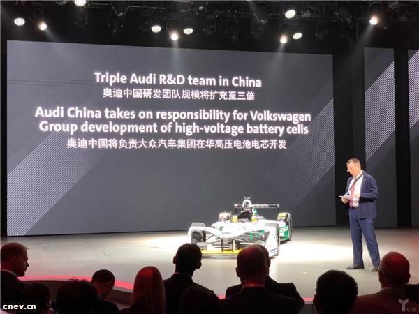 大众:2020年将在华交付40万辆新能源汽车