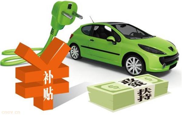 广东中山市发布新能源汽车专项资金 加氢站补贴100万元/站
