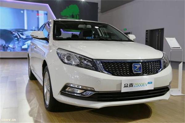 新闻 | 广州车展:众泰Z500EV Pro上市