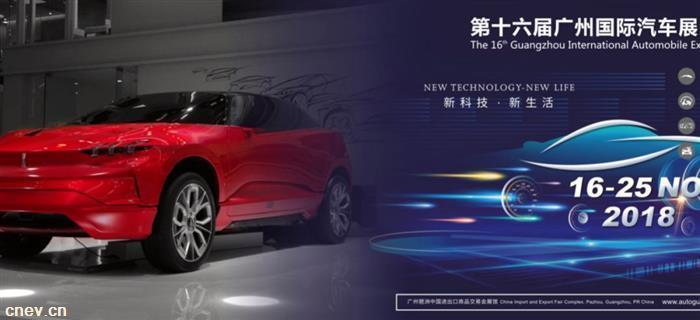 低迷车市下的广州车展还有那么大魅力吗?