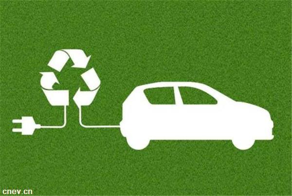 呼和浩特:新能源汽车保有量突破7000辆