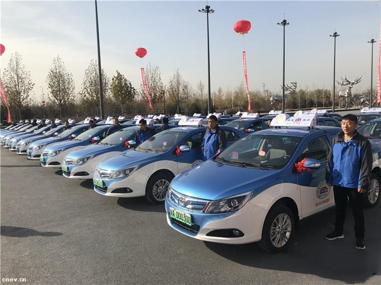 石家庄首批纯电动出租车正式运营
