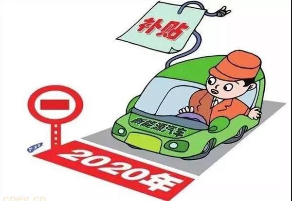 劝退27家企业,踢出161款车型,新能源汽车回归市场!