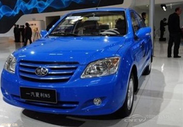 广州:新能源车企可凭报告按程序和要求申领地补