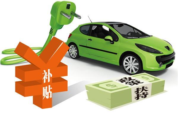 政策 | 湖北武汉公示新能源汽车充电补贴 5年内未正常使用的需退还