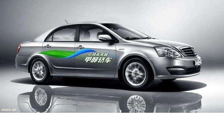 西安:发布甲醇汽车通行规则 不限号不限行