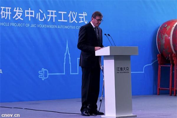 动态:江淮大众新能源乘用车研发中心正式开工