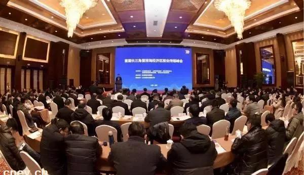 见证徐州转型变革 金彭参与首届长三角报业峰会