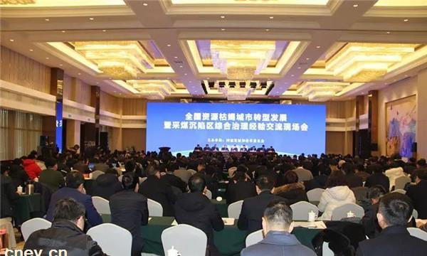 100多个城市(县区)主要负责人探访金彭 共谋转型发展