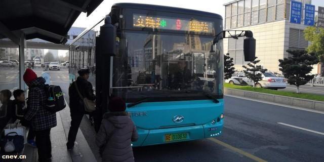 新闻 | 江苏:苏州750辆纯电动公交车上线