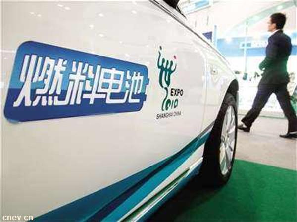 燃料电池商业化难题待解 万钢发文:需产业重点拓展!