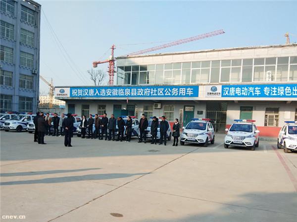 """标杆:汉唐成功入选""""安徽临泉县政府社区公务用车"""