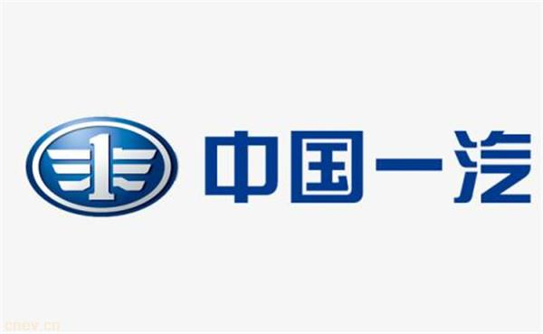中国一汽携手中国中车 新能源领域展开长期合作