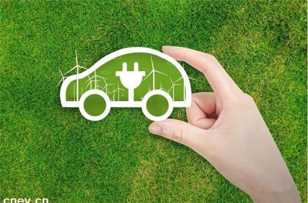 政策 | 浙江公示2016及以前年度新能源车央补情况,比亚迪补助最多