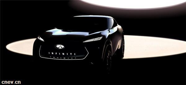英菲尼迪将在2019北美车展发布全新EV电动车平台