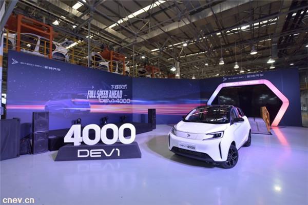 新特汽車第4000臺DEV 1下線,首個量產目標達成