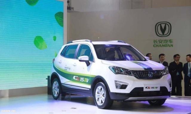 获重庆市政府6亿新能源研发奖励!长安汽车加速转型