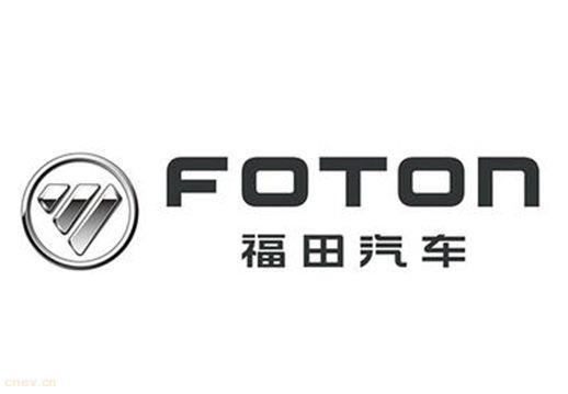 动态 | 福田汽车、安凯汽车获政府补贴共1.56亿