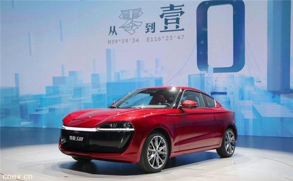 零跑将推旗舰电动概念车 于上海展亮相