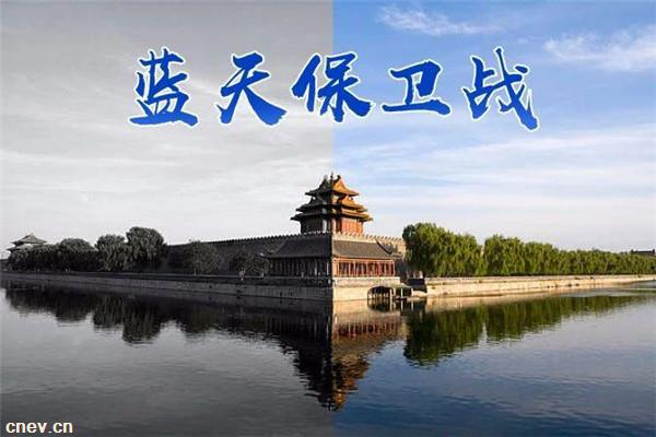 政策 | 河北石家庄发布三年作战计划 扶持新能源汽车产业发展