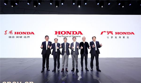 本田到2025年将在中国投放20款以上电动化车型