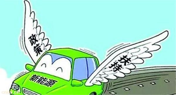 深圳发布2018年新能源汽车地补标准 分三阶段进行