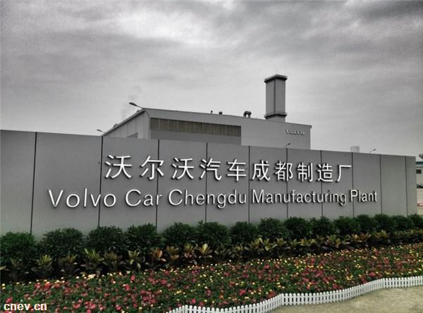 四川成都在多领域累计推广新能源汽车6.9万辆