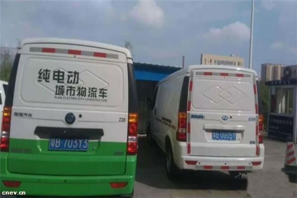 政策 | 深圳发布纯电动物流车运营补贴监测数据管理办法