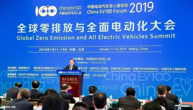 深度观察|汽车电动化,中国赢在了起跑线上