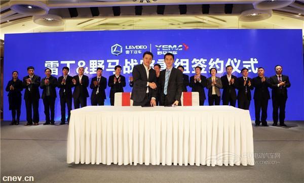 21日EV早报: 北京2019年第一批新能源汽车补助资金公示;雷丁收购野马 正式踏足新能源造车企业