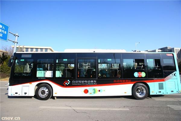 山东无人驾驶公交路测 5G通信智能网联汽车进展如何?