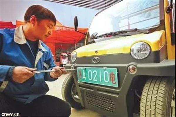 权威发布:三部委鼓励农村汽车消费 低速车将撬动千亿市场!