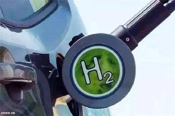 氢燃料电池新型催化剂研制成功 延长电池寿命