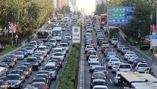 21日EV早报:我国推出全球首个纯电动汽车能耗指标技术标准;广东广州自7月1日起实施机动车国六标准