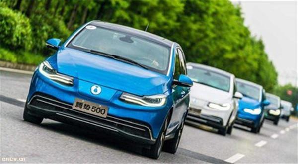 我国推出全球首个纯电动汽车能耗指标技术标准