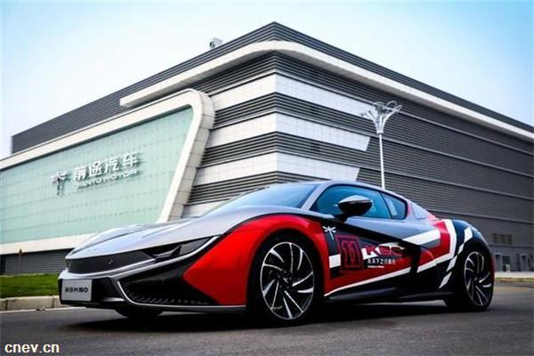 長城華冠申請終止掛牌 前途汽車研發生產未受影響