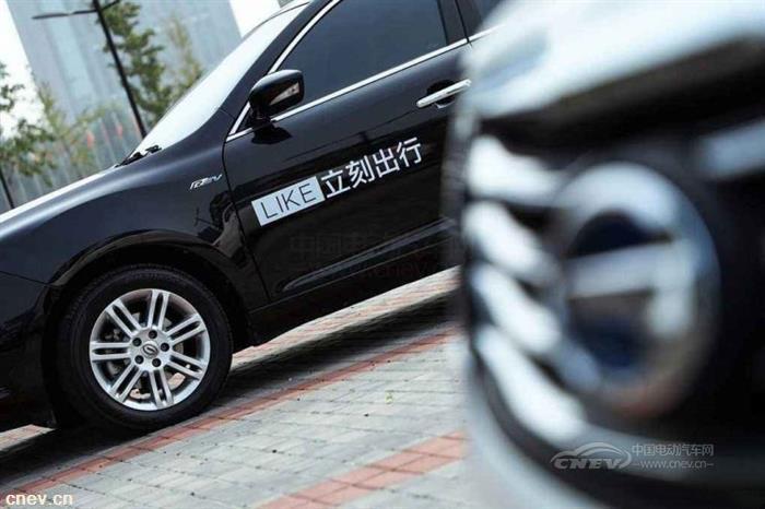 26日EV早报:共享汽车品牌立刻出行获千万美元融资;重庆力帆更名,车和家资质收购取得进展