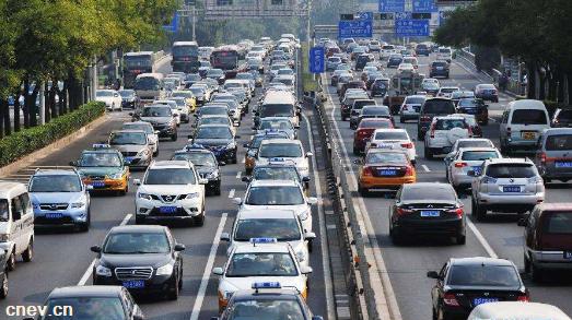 河南:郑州已取消二手车限迁政策