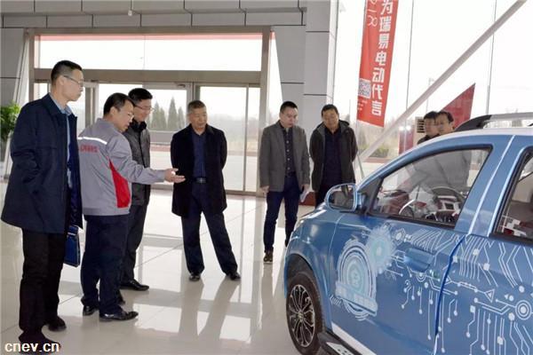 潍坊市考察团走访瑞驰汽车 鼓励支持瑞驰转型升级