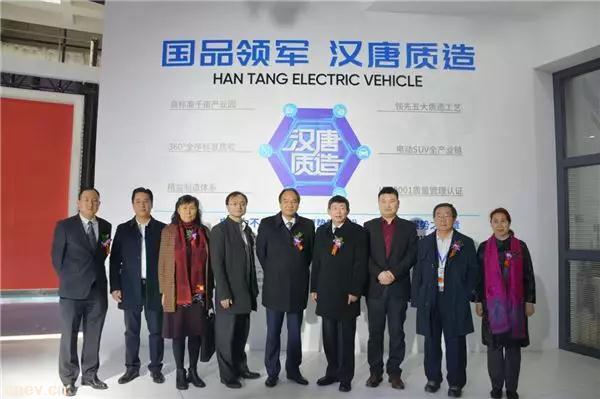 打造电动SUV全产业链领创者 汉唐质造震撼济南展!