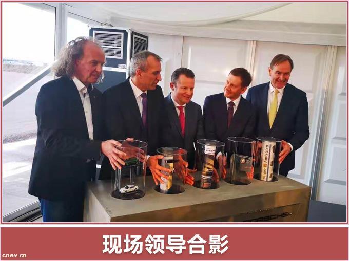 保时捷投资45亿扩建SUV工厂 投产电动版Macan