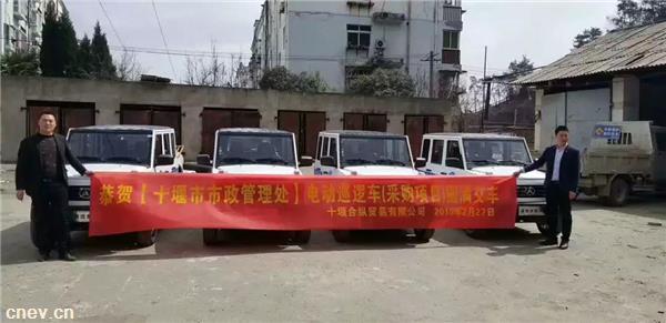 城管、公安、政府点赞!丽驰增程式混动神车迎来集采热潮