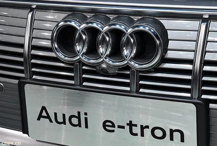 投资140亿欧元 奥迪大力发展电动车技术