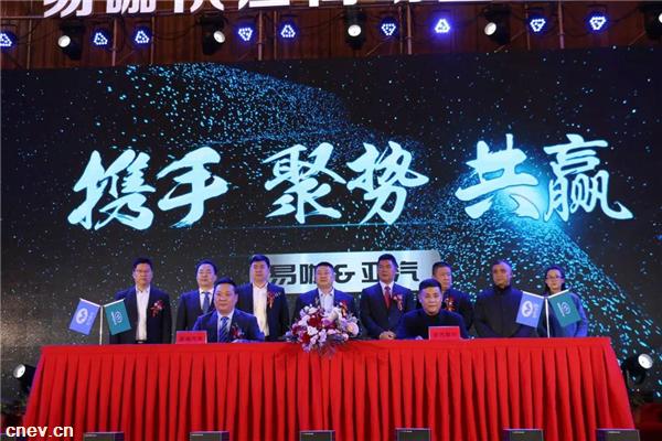 全球贸易!携手亚汽,易咖将中国品牌推向世界