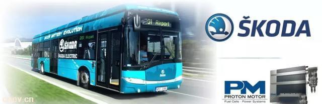 捷克Proton和斯柯达电气合作 开发燃料电池公交车